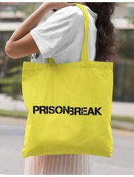 Sacosa din panza Prison break Galben
