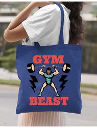 Sacosa din panza Gym Beast Albastru regal