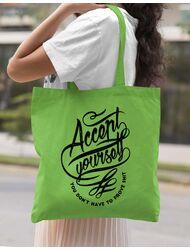 Sacosa din panza Accept Yourself Verde mar