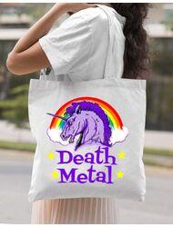 Sacosa din panza Death Metal Alb