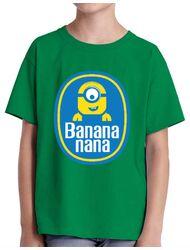 Tricou ADLER copil Bananana Verde mediu