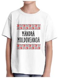 Tricou ADLER copil Mandra moldoveanca Alb