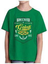 Tricou ADLER copil Galati Verde mediu