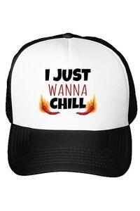 Cana personalizata I just wanna chill Alb