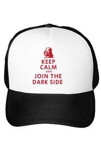 Cana personalizata Join the darkside Alb
