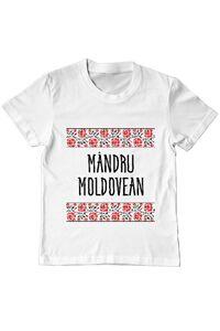 Perna personalizata Mandru moldovean Alb