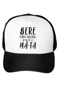 Tricou ADLER copil Bere fara alcool Alb