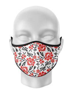 Masca de gura personalizata Model traditional 1