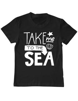 Tricou ADLER copil Take me to the sea Negru
