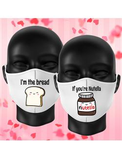 Masti Cuplu I m the bread if you re nutella
