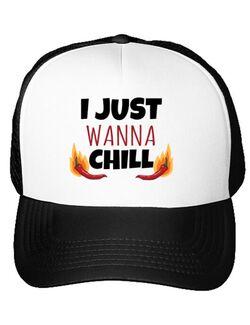 Sapca personalizata I just wanna chill Alb