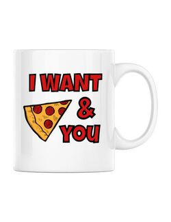 Cana personalizata I want you Alb