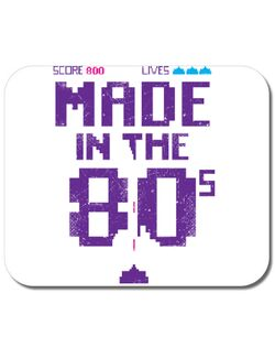 Mousepad personalizat Made in the 80s Alb