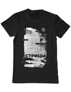 Tricou ADLER barbat Russian Goodbye Negru