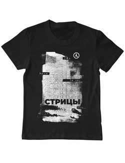 Tricou ADLER copil Russian Goodbye Negru