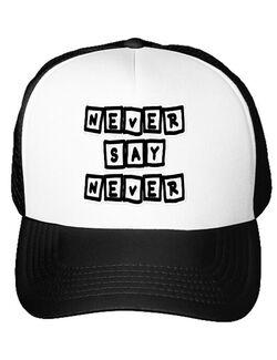 Sapca personalizata Never say never Alb