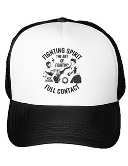 Sapca personalizata Kick boxing Alb