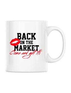 Cana Burlacite Back on the market Alb