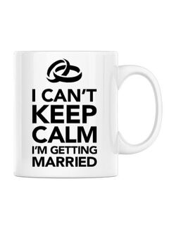 Cana Mireasa I cant keep calm married Alb