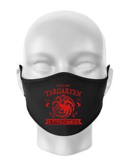 Masca personalizata reutilizabila House Targaryen Negru