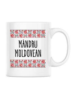 Cana personalizata Mandru moldovean Alb