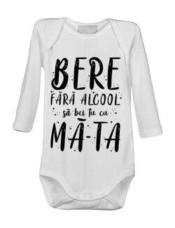 Baby body Bere fara alcool Alb