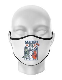 Masca personalizata reutilizabila SELFISH Alb