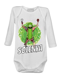 Baby body Solenya Alb