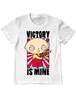 Tricou ADLER copil Victory is mine Alb