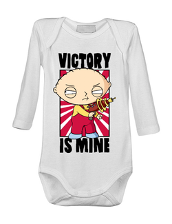 Baby body Victory is mine Alb