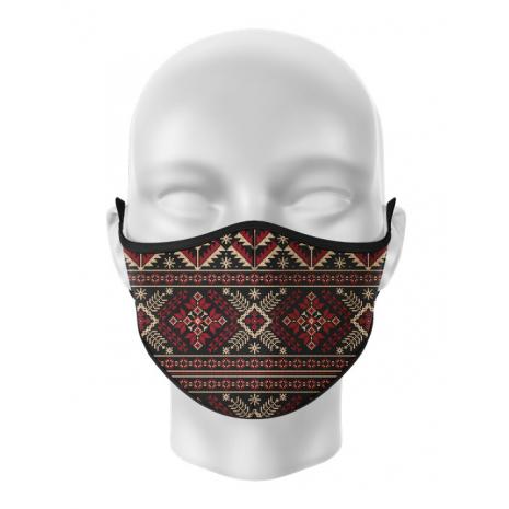 Masca de gura personalizata Model traditional 3