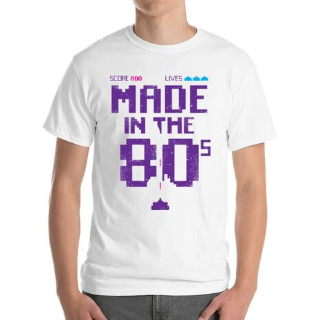 Tricou ADLER barbat Made in the 80s Alb