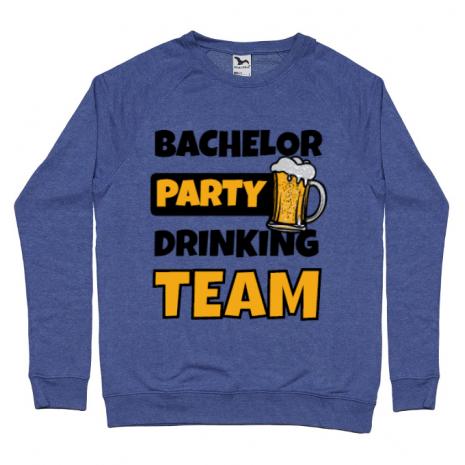 Bluza ADLER barbat Bachelor Party Albastru melanj