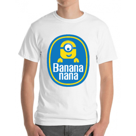 Tricou ADLER barbat Bananana Alb