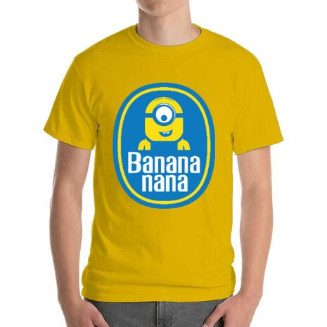 Tricou ADLER barbat Bananana Galben