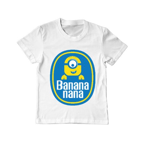 Tricou ADLER copil Bananana Alb