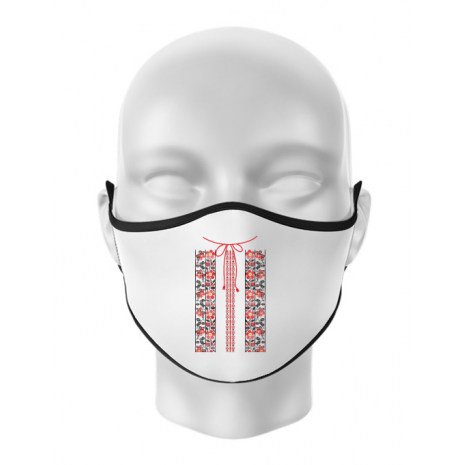 Masca personalizata reutilizabila Etno 3 Alb