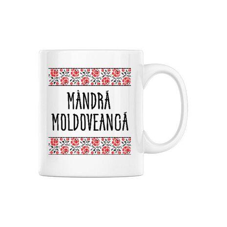 Cana personalizata Mandra moldoveanca Alb