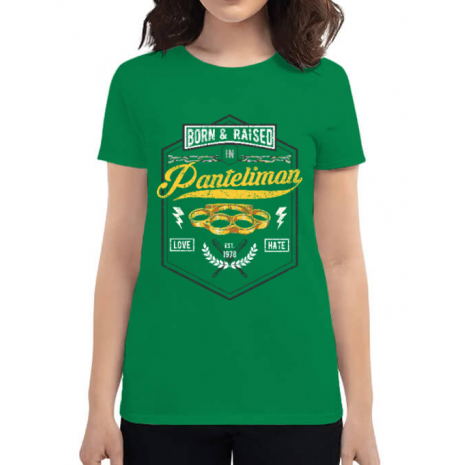 Tricou ADLER dama Pantelimon Verde mediu