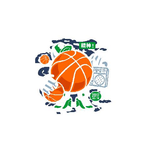 Tricou Street Basketball