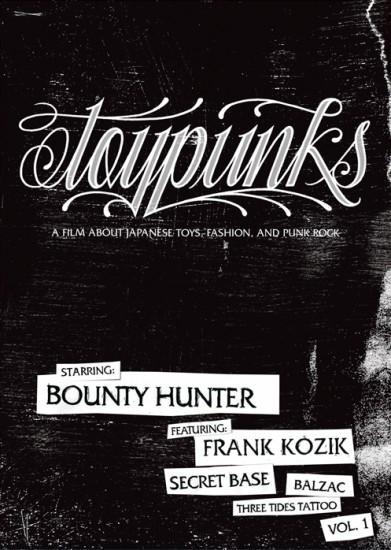 toypunks dvd